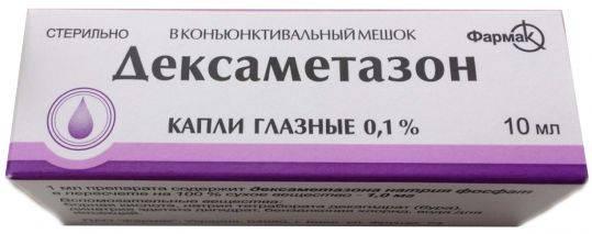 Инструкция по применению глазных капель дексаметазон — показания и состав, побочные действия, аналоги и цена