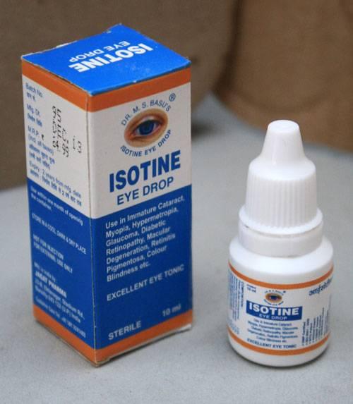 Витамины для глаз в каплях - инструкция, аналоги и отзывы