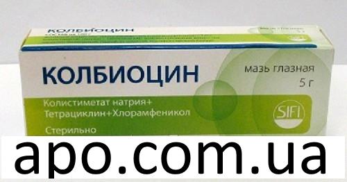 Колбиоцин аналоги | глазной.ру