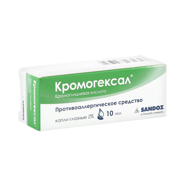 Кромогексал капли глазные: инструкция по применению от аллергии для глаз и в нос, состав, что лучше, аллергодил