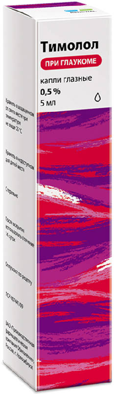 Глазные капли офтан тимолол: инструкция по применению, цена - medside.ru