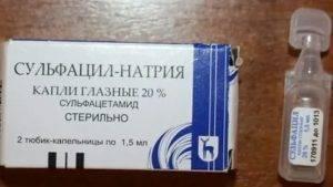 Сульфацил натрия аналоги. цены на аналоги в аптеках