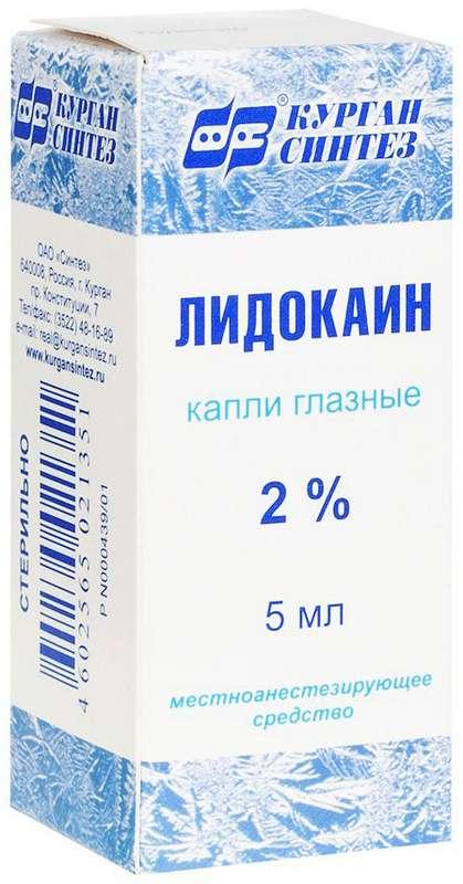 Лидокаин, капли для глаз: инструкция по применению, аналоги, цена и отзывы