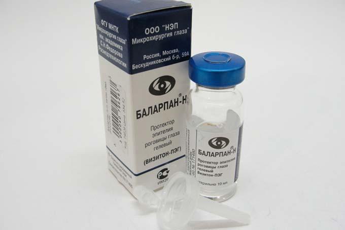 Глазные капли баларпан: инструкция к препарату, аналоги и отзывы