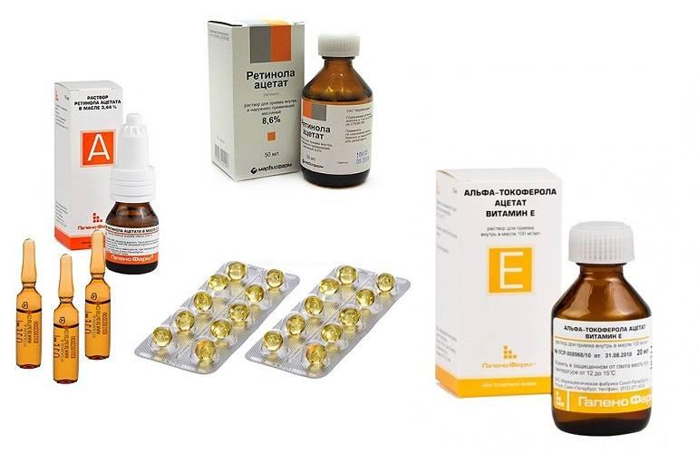 Витамин е для кожи вокруг глаз - рецепты, эффективность