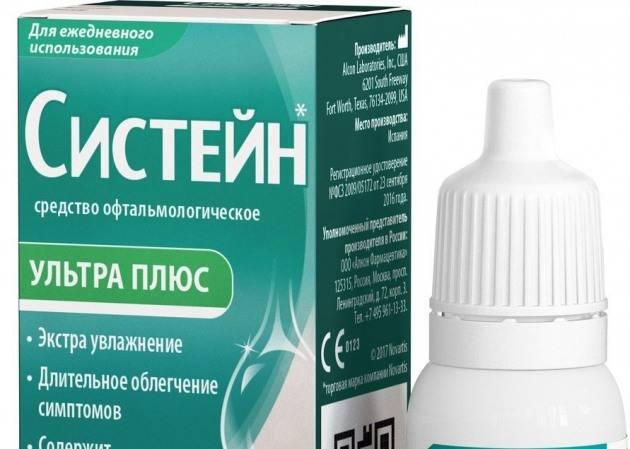 Витагликан: инструкция по применению, отзывы и аналоги, цены в аптеках