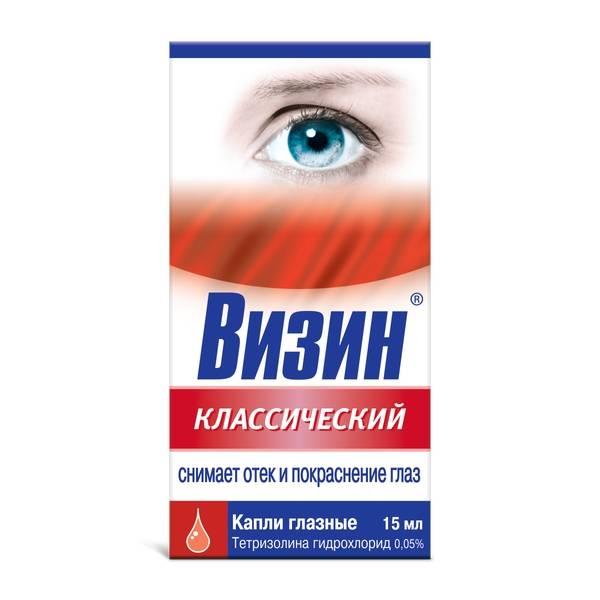 Пренацид глазные капли – инструкция, отзывы, аналоги и цена - о здоровье
