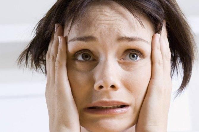 Кружится голова и болят глаза, при это возможна тошнота: причины симптомов и профилактика