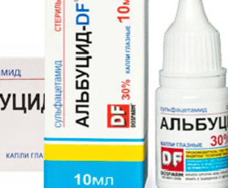 Сульфацил при конъюнктивите: описание и состав, лечебные свойства и принцип действия глазных капель, показания и побочные эффекты, а также цены и аналоги