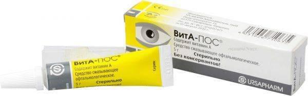 Дешевые российские аналоги витапроста в таблетках, свечах: список препаратов