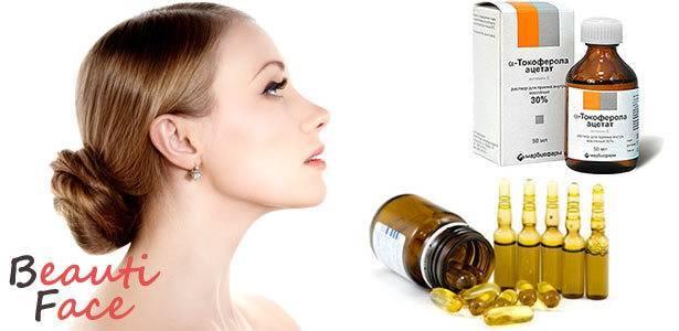 Витамин е для кожи лица: эффективное применение в домашних условиях