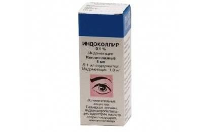 Индоколлир: инструкция по применению, для чего назначают глазные капли, аналоги для глаз