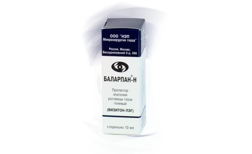 Баларпан глазные капли: цена, аналоги, отзывы, инструкция.