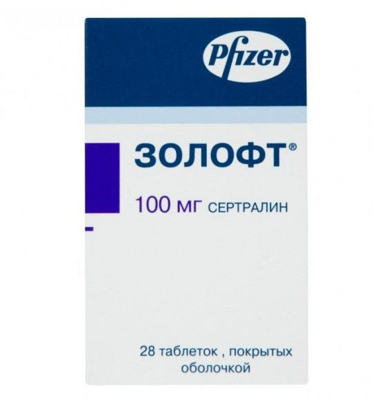 Фибс: инструкция по применению раствора. фибс инструкция по применению, аналоги, противопоказания, состав и цены в аптеках
