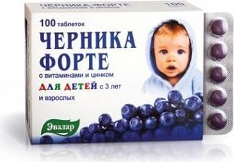Антоциан форте аналоги - medcentre24.ru - справочник лекарств, отзывы о клиниках и врачах, запись на прием онлайн