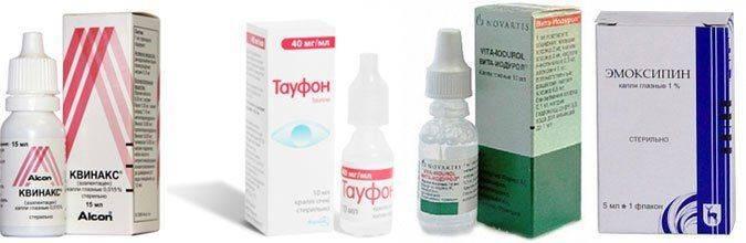 Вита-йодурол - официальная инструкция по применению, аналоги, цена, наличие в аптеках