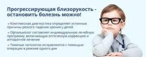 Ухудшение зрения: признаки, профилактика | компетентно о здоровье на ilive