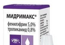 Мидримакс: известные своей эффективностью глазные капли