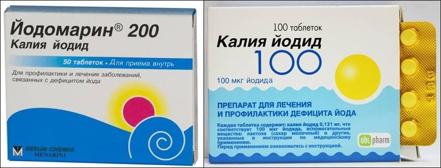 Дешевые аналоги йодомарина: чем заменить препарат