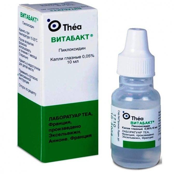Топ-5 препаратов для глаз: выбираем капли от катаракты