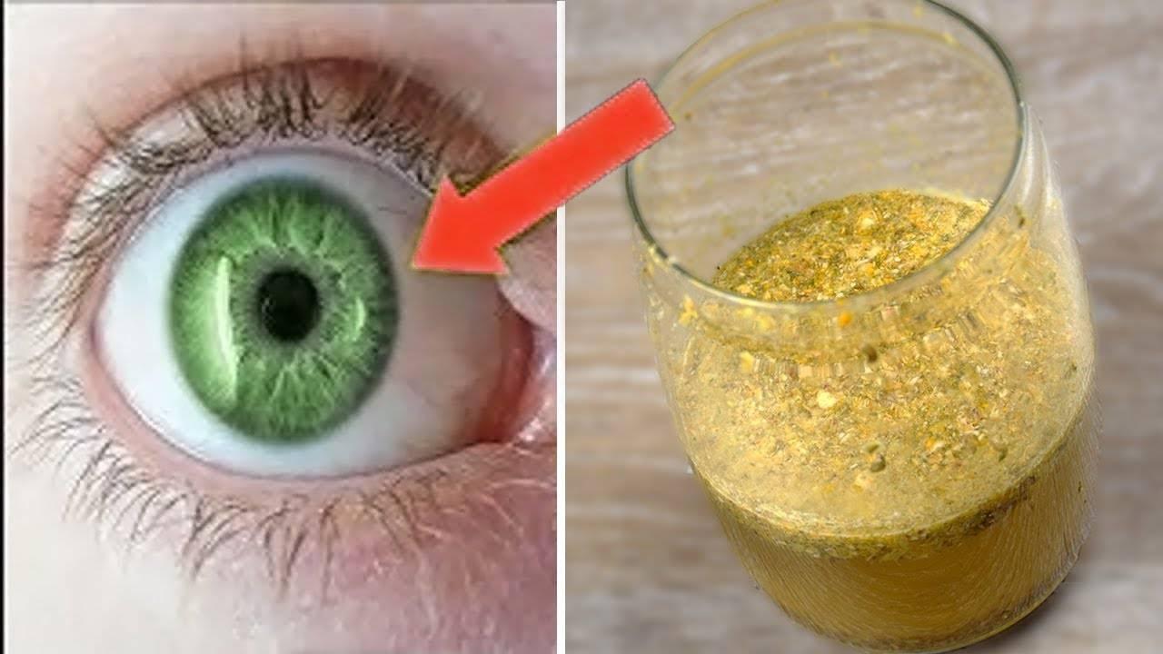 Травы для глаз, для лечения и восстановления зрения