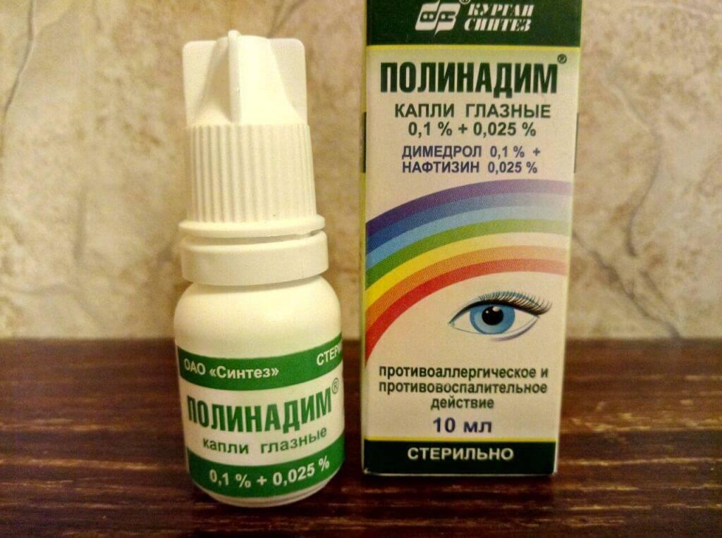 Полинадим глазные капли: инструкция по применению, состав с димедролом, для чего назначают полиамид, аналоги