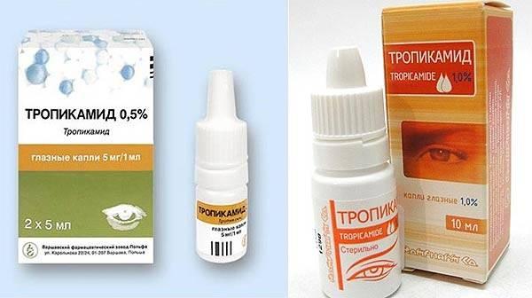 Тропикамид глазные капли: инструкция по применению, для чего они нужны, sol tropicamide, аналоги