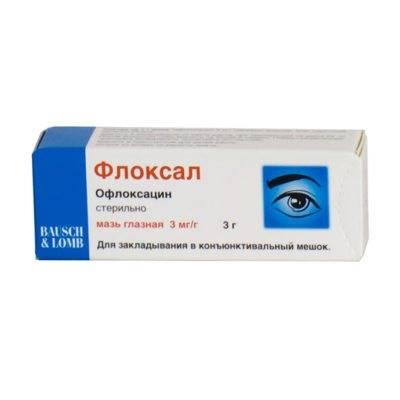 Мазь для глаз: список противовоспалительных и антибактериальных препаратов широкого спектра действия