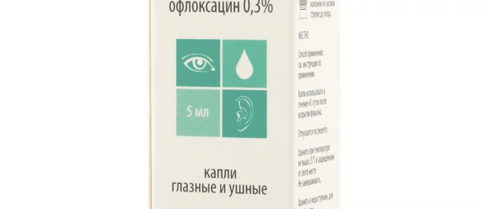Данцил - инструкция по применению, аналоги, свойства препарата