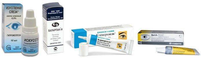 Мазь вита пос: инструкция по применению глазного геля
