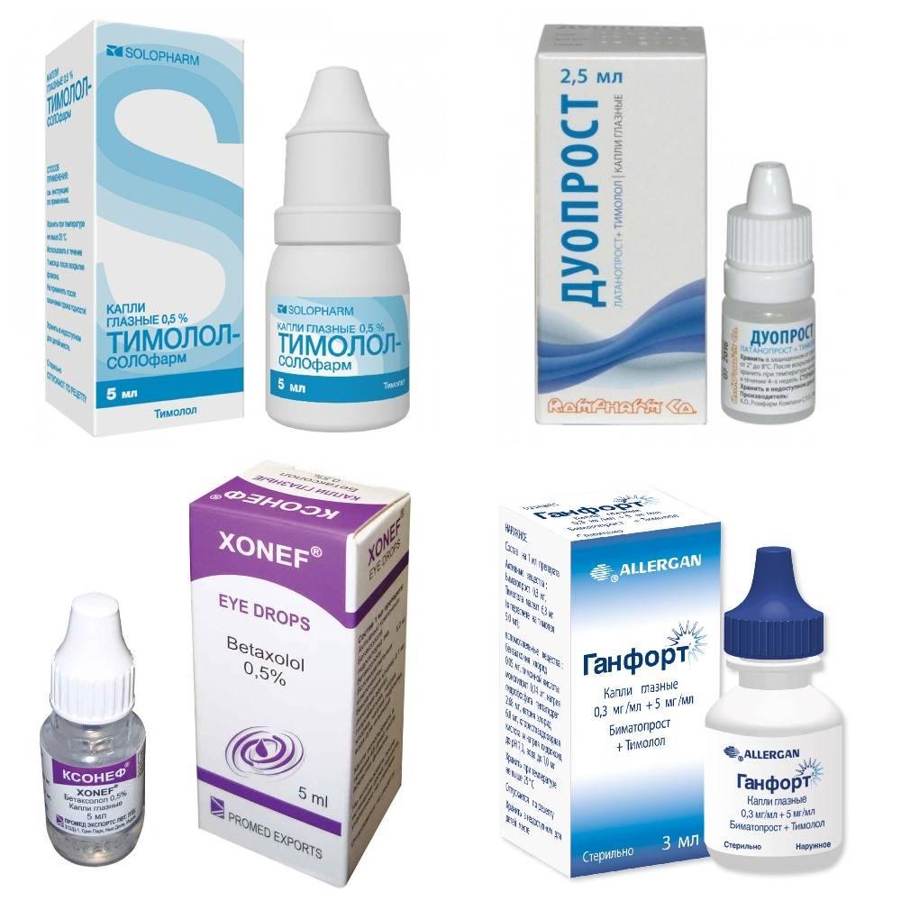 Глазные капли при диабете 2 типа для лечения и профилактики