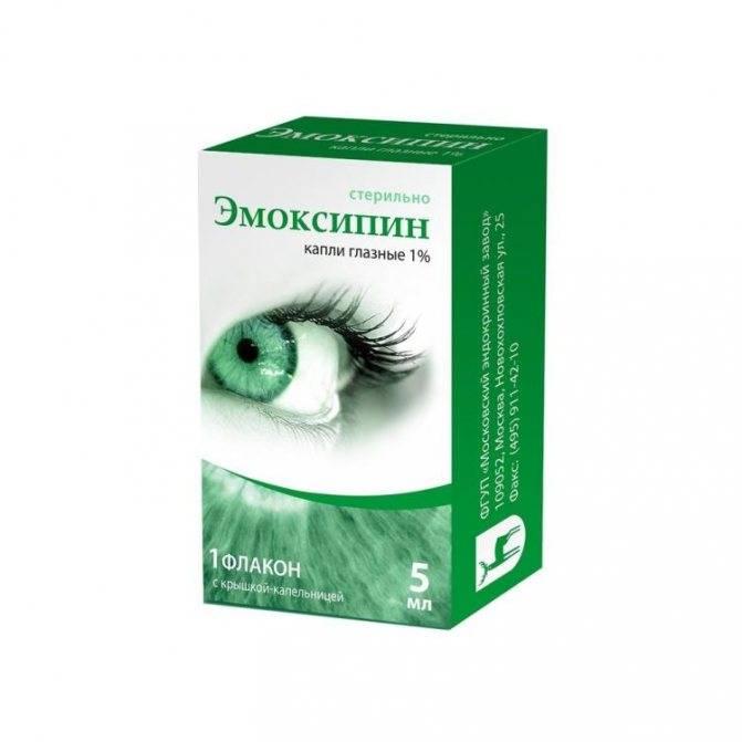 Какие есть капли для глаз, список препаратов, применение