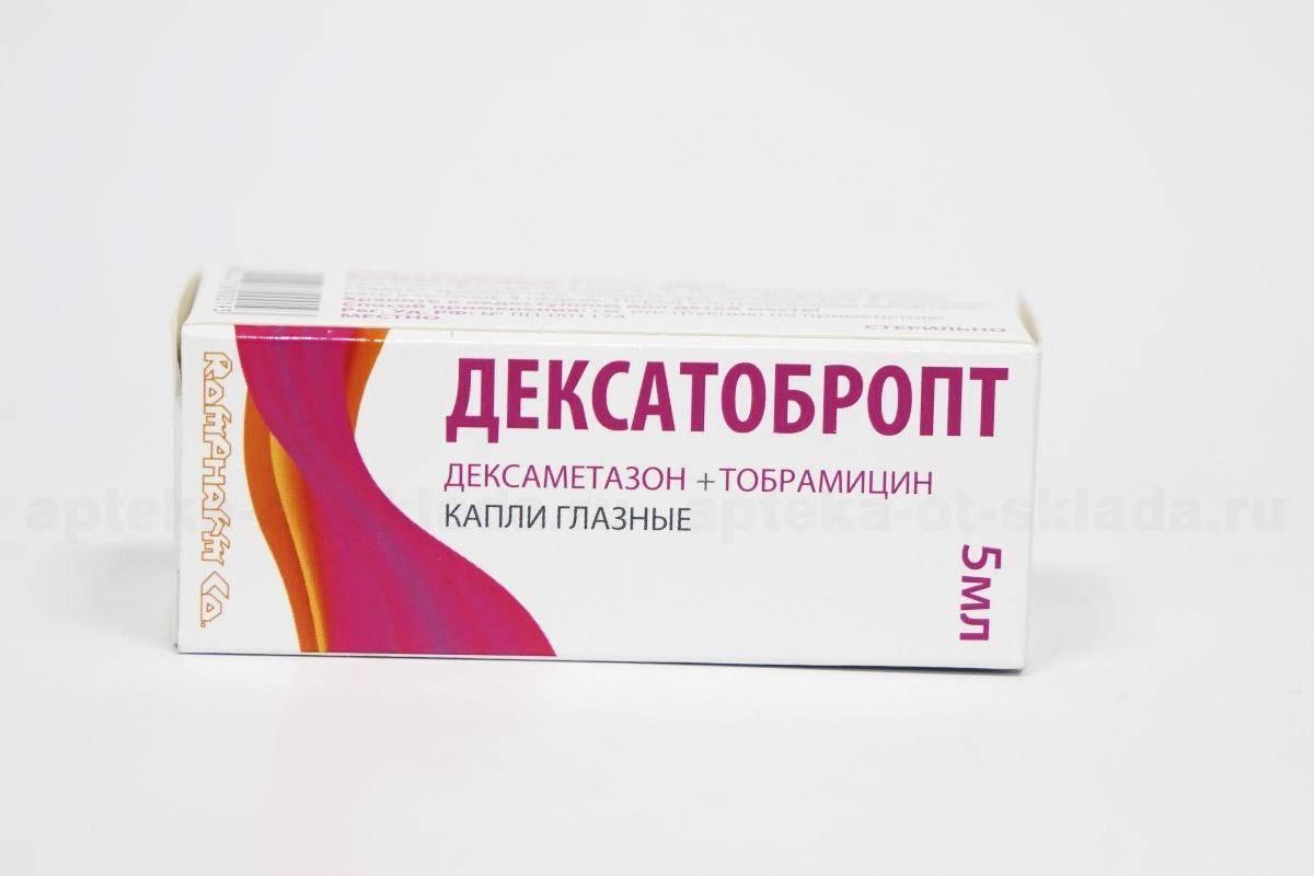 """Глазные капли """"дексатобропт"""": инструкция по применению, аналоги, отзывы - druggist.ru"""