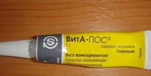 Артелак баланс аналоги и заменители последнего поколения - 103doctor.ru