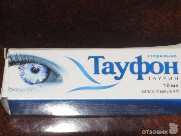 Глазные капли тауфон: вред и польза для человека oculistic.ru глазные капли тауфон: вред и польза для человека