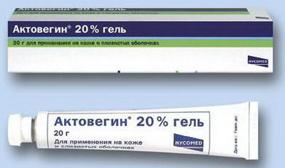 Актовегин – гель, крем, мазь — инструкция по применению, описание, вопросы по препарату