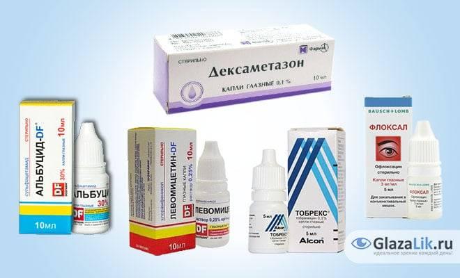 Какими лекарствами можно вылечить ячмень на глазу