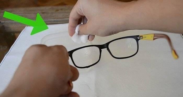 Полировка очковых линз от царапин в домашних условиях oculistic.ru полировка очковых линз от царапин в домашних условиях