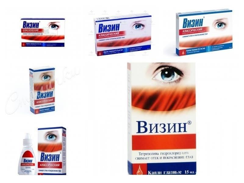 Аналоги визина: чем заменить капли при покраснении глаз?