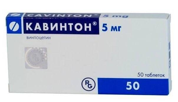Циннаризин или кавинтон - какое лекарство лучше, правила приема, терапевтический эффект.