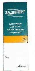 Задитен глазные капли | глазной.ру