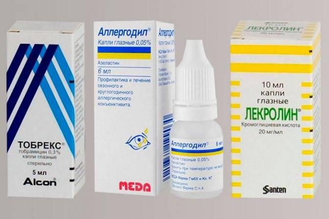 Капли для глаз от аллергии и слезоточивости: список препаратов