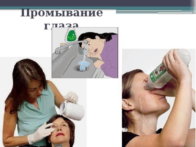 Как промыть глаз в домашних условиях человеку, чем можно промывать