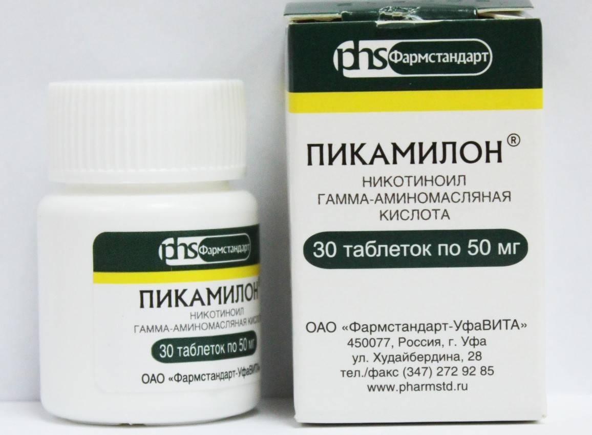 Что лучше: «пикамилон» или «аминалон»? – meds.is