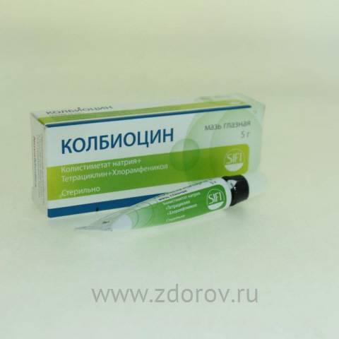 Колбиоцин цена от 299 руб, колбиоцин купить в москве, инструкция по применению, аналоги, отзывы