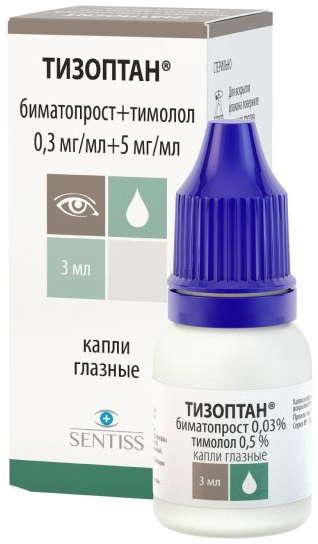 Ганфорт глазные капли инструкция цена отзывы – лечение артроза и артрита, лечение подагры