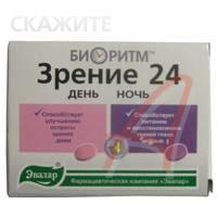 Биоритм зрение 24