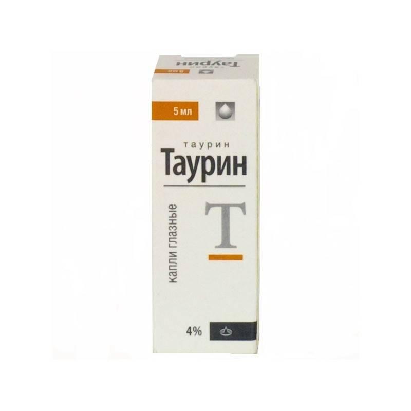 Таурин-акос 4% глазные капли отзывы