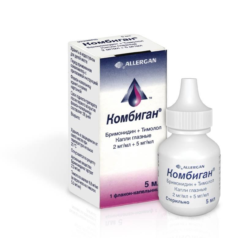 Комбиган: препарат против глаукомы
