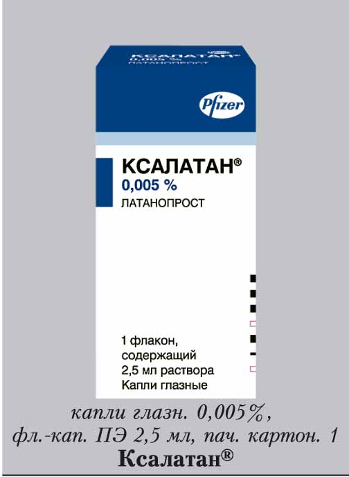 Препарат: ксалатан в аптеках москвы